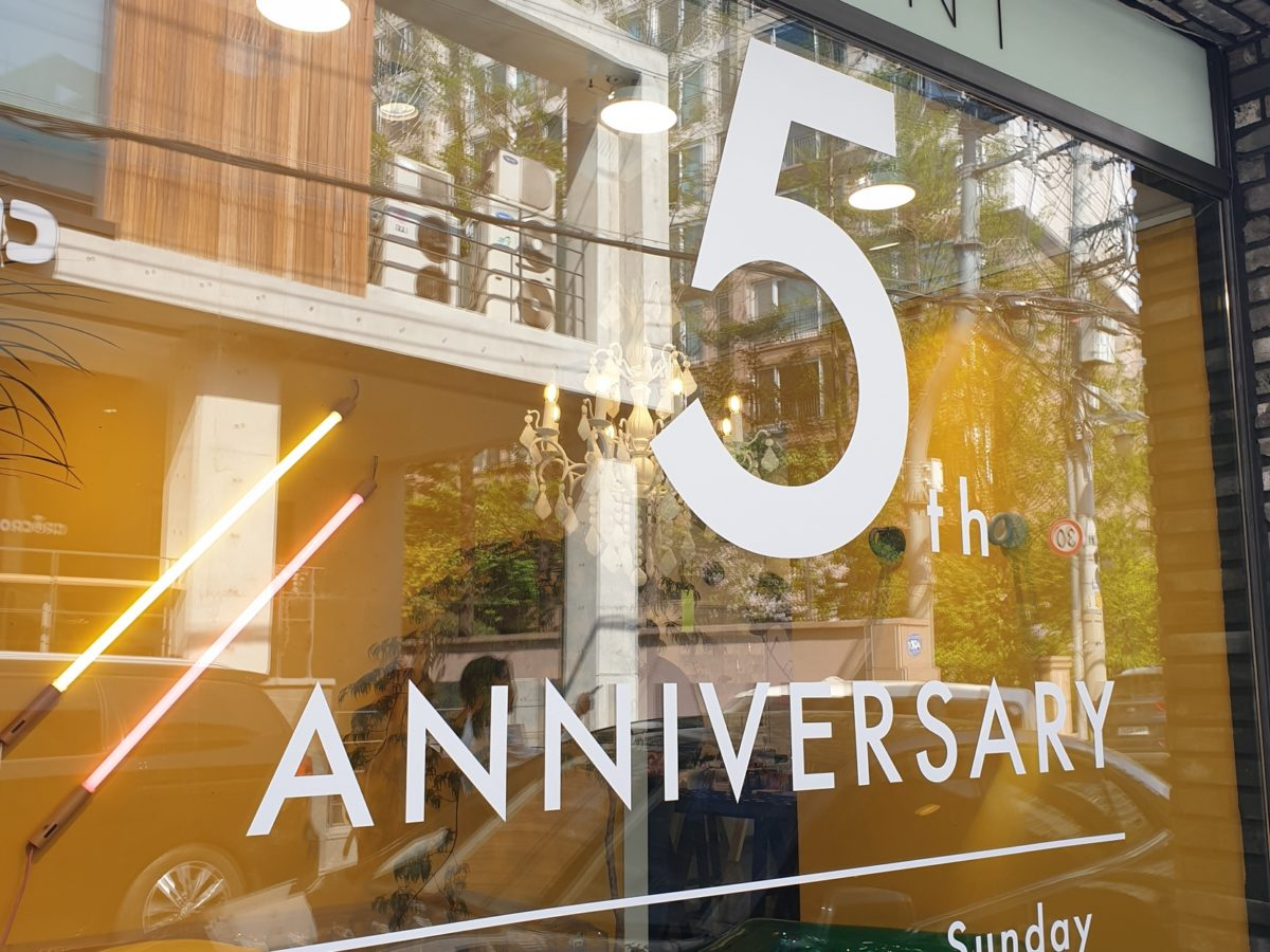 Macon & Lesquoy celebrates Segment 5th anniversary.