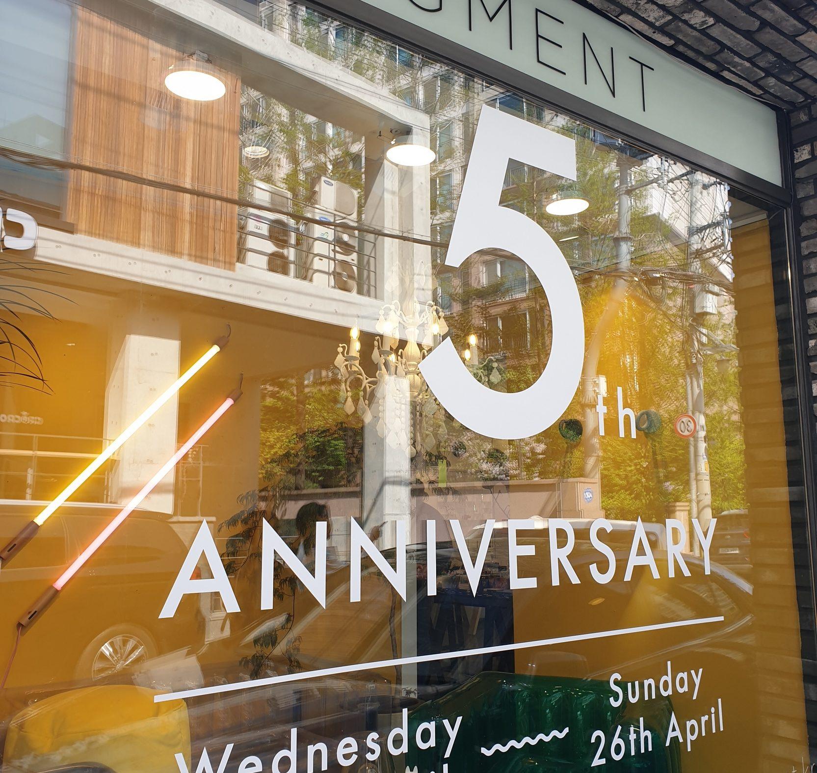 Macon & Lesquoy celebrates Segment 5th anniversary.
